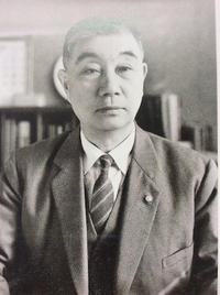 web版5 記録 波岡三郎先生の経歴 - 海峡web版
