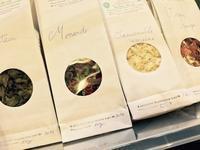 """何処でハーブを購入?? - 英国メディカルハーバリスト&アロマセラピストのブログ""""Herbal Healing 別館"""""""