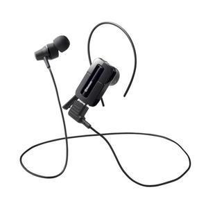 Bluetoothイヤホン買い替え - たまにしかやる気を出さないブログ