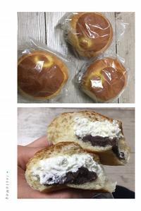 矢内菓子舗 - リラクゼーション マッサージ まんてん