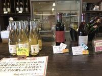 ☆☆☆【在庫僅少のワインも!!由布院ワインリスト 2017/03/23】☆☆☆ - ワインフィールド   由布院ワイナリーブログ