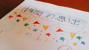 4種類のパンレッスン - おうちパン教室moko島根県出雲市