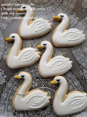 白鳥・・・スワンのアイシングクッキー - nanako*sweets-cafe♪