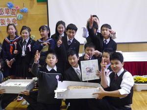 卒業を祝う会 - 大島町立つつじ小学校