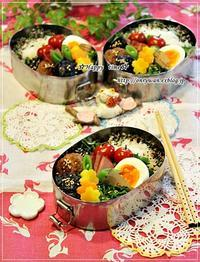 海苔・豚バーグ弁当とホテルブレッド♪ - ☆Happy time☆