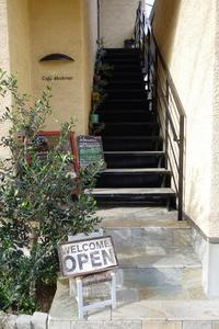 Cafe Shukran(カフェ・シュクラン) 荒川区南千住/カフェ 紅茶専門店~荒川区をぶらぶら その10 - 「趣味はウォーキングでは無い」