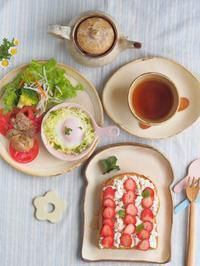 いちごのオープンサンド朝ごはん - 陶器通販・益子焼 雑貨手作り陶器のサイトショップ 木のねのブログ
