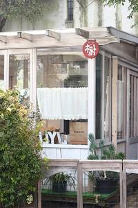 レッスンにも春が来た! - 神戸インテリアコーディネーターのグルーデコ教室☆Vita Felice☆(JGA認定校)