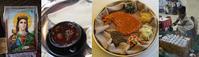 【残念中止】エチオピア料理 インジェラで手食・・・のイベント - kimcafeのB級グルメ旅
