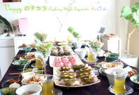 お花見弁当・お花見懐石レッスンVeggyのチカラ3月 - 自家製天然酵母パン教室Espoir3n(エスポワールサンエヌ)料理教室 お菓子教室 さいたま