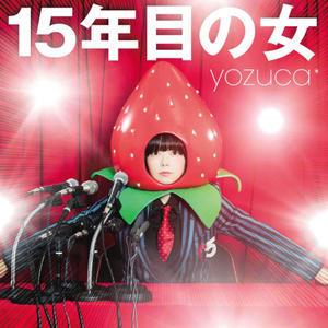 アルバム「15年目の女」 発売! - yozuca* official blog『yozucamera*』