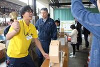 4月からのお客様感謝DAY - 埼玉県魚市場「市場あれこれ」