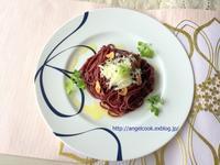 赤ワインのスパゲッティ - 天使と一緒に幸せごはん