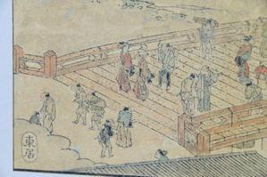 祇園ぞめき その六 - 花街ぞめき  Kagaizomeki