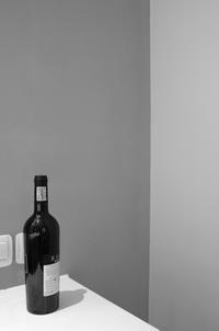 bottle - floating mind