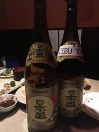 日本酒で乾杯 - ENJOY FLYING ~ セブの空