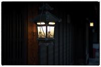 東山三条へ - Hare's Photolog