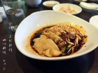 四川料理 シュン(たまプラーザ)四川料理 - 小料理屋 花