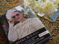 女が花であるということの真の意味 - LilyのSweet Style