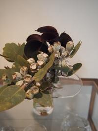 花の器 - warble22ya