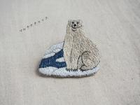 刺繍ブローチ*シロクマ - マルチナチャッコ