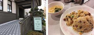 法曹会館 マロニエ(霞が関) - チャーハン・炒飯 美味礼賛