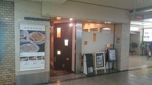 トーストとゆで卵!!珈琲喫茶エリカ@難波 - スカパラ@神戸 美味しい関西 メチャエエで!!