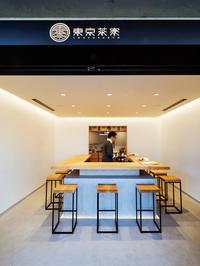 東京茶寮(三軒茶屋) - 東京カフェマニア:カフェのニュース