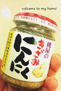 土井善晴さん「一汁一菜でよいという提案」に救われる - welcome to my home!