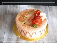 苺三昧なフレジェ - cuisine18 晴れのち晴れ