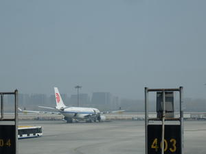 1日目: 関空→ 北京→厦門 - chococoの旅の備忘録