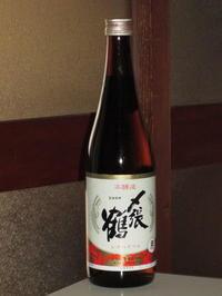 日本酒感想  〆張鶴 月 本醸造 - 雑記。