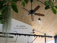 Mr.FARMER 駒沢オリンピック公園 ミスターファーマー  駒沢大学  - Favorite place  - cafe hopping -