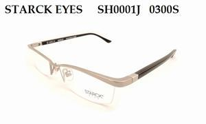 【STARCK EYES】「SH0001J」シャイニーシルバー×クリア他入荷カラーのご紹介! - 自由が丘にあるフレンチテイスト眼鏡店ボズューブログ