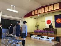 平成28年度 三木小学校卒業式に出席しました~ - 三鬼和昭の『続・日々是好日』
