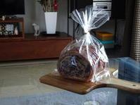 箱根ベーカリーのパン - *のんびりLife*