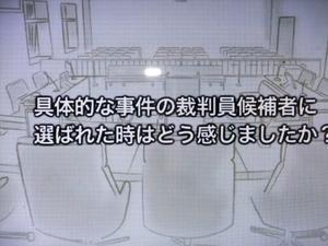 カミングアウト大西晶子 - 南の魚座 福岡短歌日乗