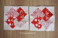今週のパッチワーク Card Trick - YUKKESCRAP