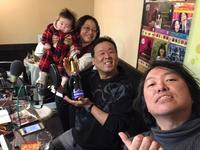 サイバージャパネスク 第524回放送 (3/22) - fm GIG 番組日誌