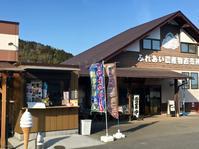 濃厚&フレッシュ。(1703再訪)──「福嶋牧場ソフト売店 」@日の出町 - Welcome to Koro's Garden!