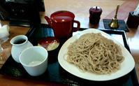 キレのいい蕎麦はどっさりいただきましょうか。朝日屋総本店@荒川区西尾久 - はじまりはいつも蕎麦