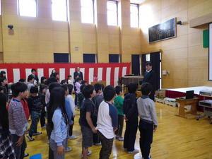 修了式 - 大島町立つつじ小学校