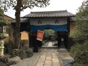 京の冬の旅 3 - Chez-Nami