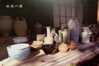 【展覧会情報】柴垣六蔵 陶展@ギャラリー顕美子 - KOSA日記