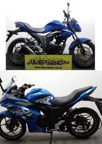 新車入荷!!SUZUKI ロードスポーツバイク ジクサー150cc - バイクセンター Don chan 日記