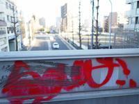 東府中駅周辺5 - Quetzalcóatl 2