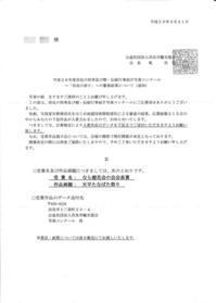 やっ・・・たぁぁ~~~っ!! - (新)トラちゃん&ちー・明日葉 観察日記