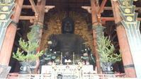 奈良へ行ってきました - セーフティ通信