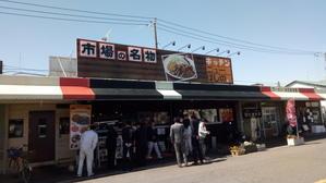 市場のカレー - 埼玉県魚市場「市場あれこれ」