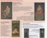 地味スゴ『高麗仏画』 - 毎週、美術館。